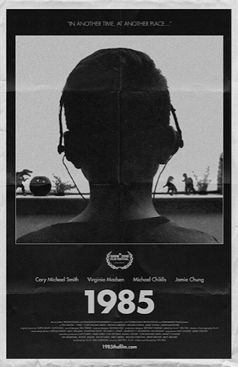 1985 movie review