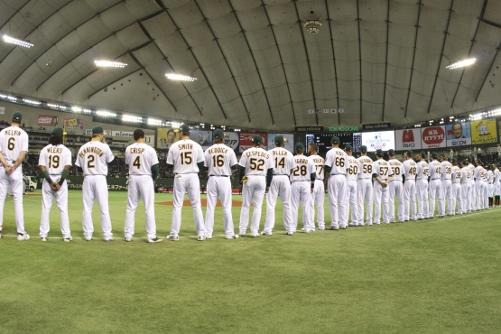 The 2012 Oakland A's, at the start of the season, in Japan