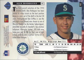 A-Rod's 1994 Upper Deck trading card
