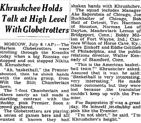 Harlem Globetrotters in Russia, 1959