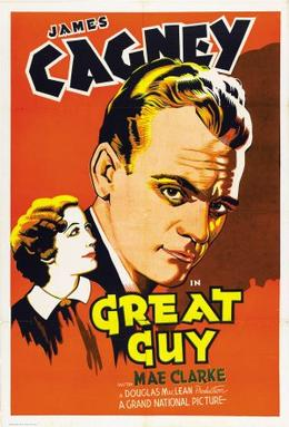 Great Guy movie review