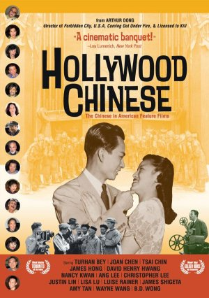 Hollywood Chinese: documentary