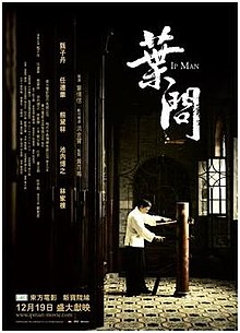 Ip Man movie review