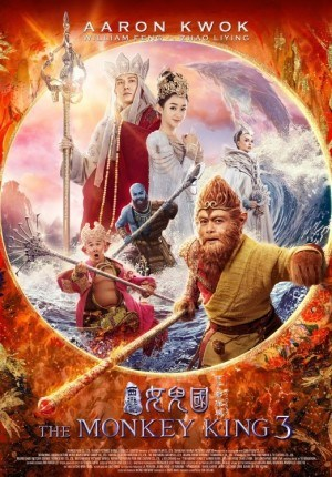 Monkey King 3 review
