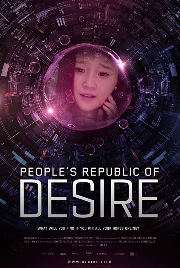 review of People's Republic of Desire