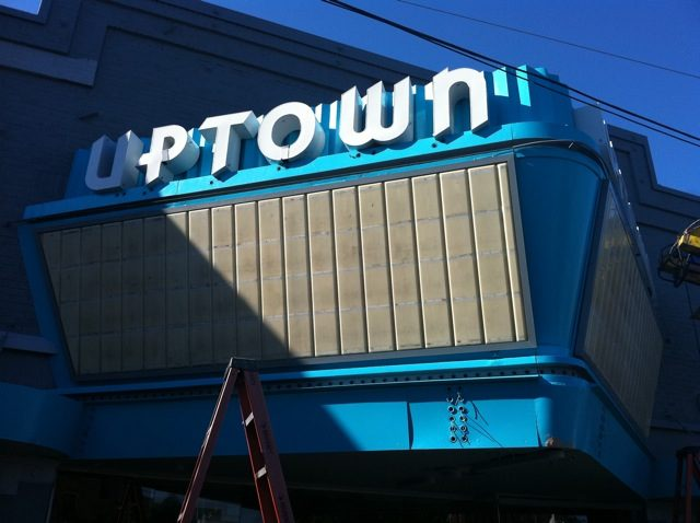 The SIFF-controlled Uptown Theater in lower Queen Anne