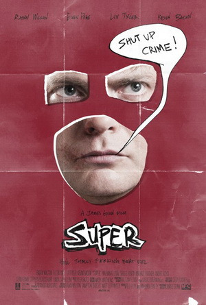 Super poster: Shut up, Crime!