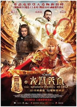 The Monkey King American review