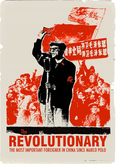 poster for The Revolutionary