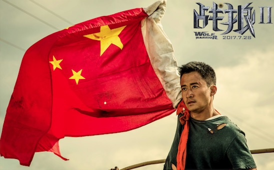 Wolf Warrior II box office