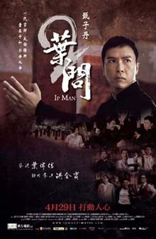 Ip Man 2 movie review
