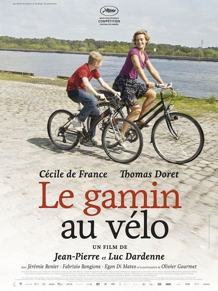 Poster for Le gamin au velo (The Kid with a Bike) (2011)