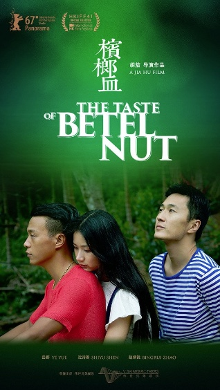 the taste of betel nut movie review