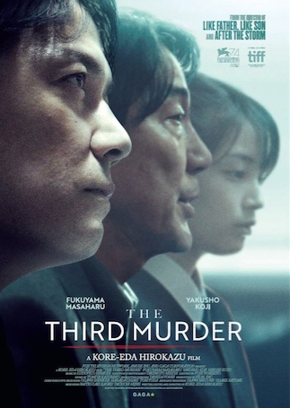 The Third Murder movie review