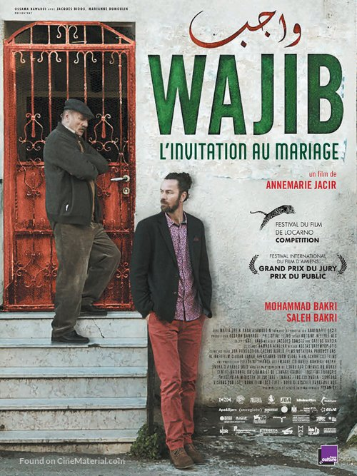 Wajib movie review